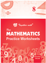 Together With New Mathematics Practice Worksheets - 8