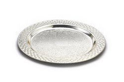 Silver Plated Round Carved Plate