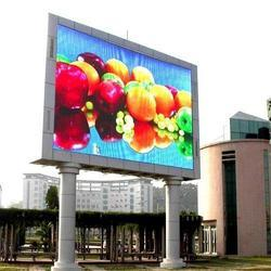 P14 Outdoor LED Screen