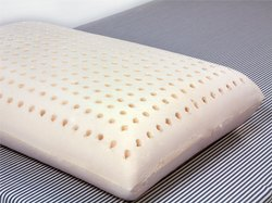 Indofrench Pale Yellow Natural Latex Foam Pillow Shape