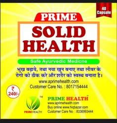 Solid Health For Weight Gain Capsule
