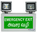 X-Lite Double Doom LED Emergency Light