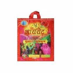 Ararot Brand Holi Gulal Powder