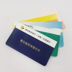 Bank Passbook Paper with Magnetic Strip/QR & Bar Code