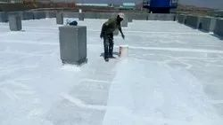 Water Proofing Treatment