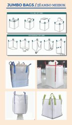 JUMBO BAGS / FIBC BAGS