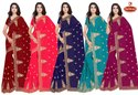 Dyed Georgette Embroidery & Diamond Work Saree - Samundar
