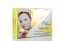 Skin Secrets Anti Tan Facial Kit, Packaging Size: 310 Gms, For Personal, Parlour