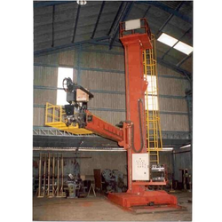 Small Length Column And Boom