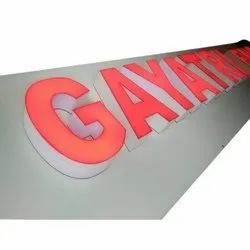 Red(Lighting) 3D Acrylic LED Sign Board, For Promotional, Shape: Rectangular