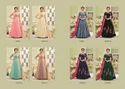 Fancy Designer Ladies Suit