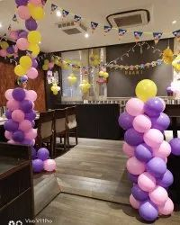 Pappa Pig Theme Birthday Party