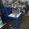 Industrial Printing Machines