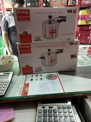 Wholesaler of Photos Frame & Coffee mug by M/S S K