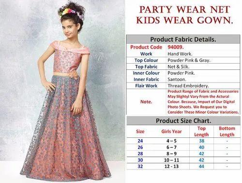 Party Wear Printed Designer Kids Wear Gown