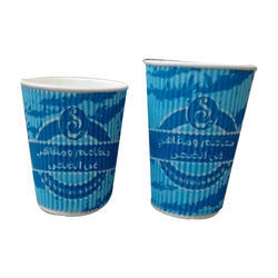 Printed Disposable Paper Cup, For Drinking, Capacity: 100-250ml