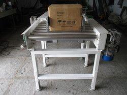 Carton Box  Auto Centering Machine