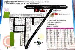 Plot For Sale In Erayankadu,vellore