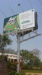 1 Week Silver Unipole Hoarding outdoor advertising, in Hyderabad