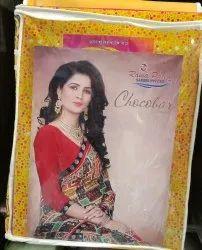 Chocobar Saree