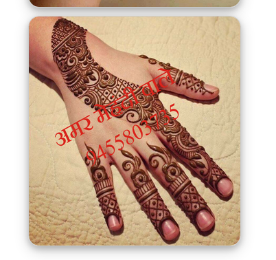 Both Simple Design Mehndi Service, Amar Mehndi Artist | ID