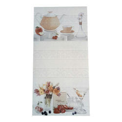 Kitchen Wall Tiles, 0-5 Mm