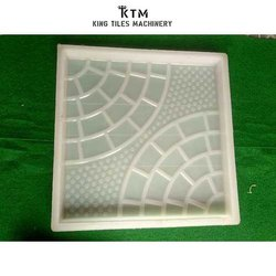 Chequered Tiles Silicon Molds