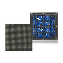 Ph6 Outdoor LED Display