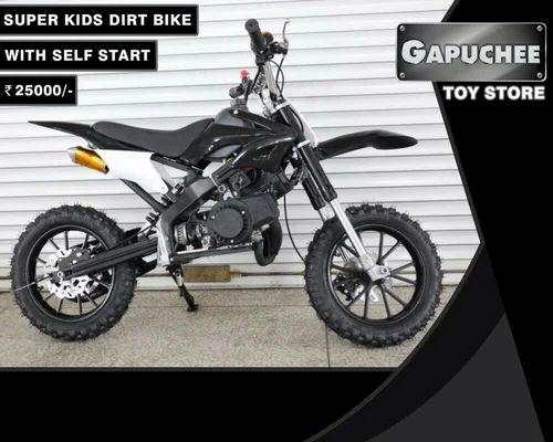Super Kids Dirt Bike Kids Dirt Bike With Self Start Wholesale
