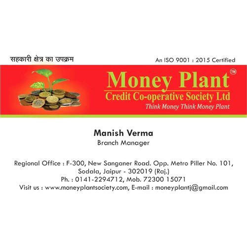 Corporate visiting card printing service in kishanpole bazar jaipur corporate visiting card printing service reheart Images