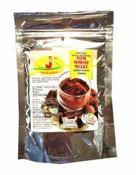 Jai Jinendra Garam Masala Powder Powder - 50, 100 gm, Packaging: Packet