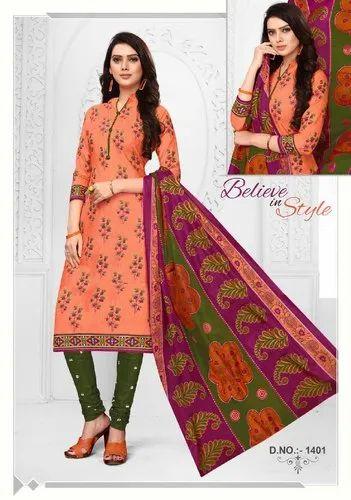 e11d110459 Ladies Printed Suit - Vrisha Belliza Suit Wholesale Trader from Surat