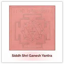 Powerful Siddh Ganesh Yantra
