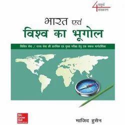 Paperback Hindi Bharat Evam Vishwa Ka Bhugol Geography Book