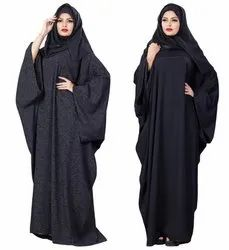 Korean Nida 2-Way Wearable Embossed Plain Abaya Burqa With Chiffon Dupatta