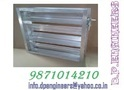 Air Distribution Product - Damper