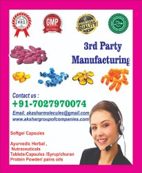 Softgel Capsules In Dewas