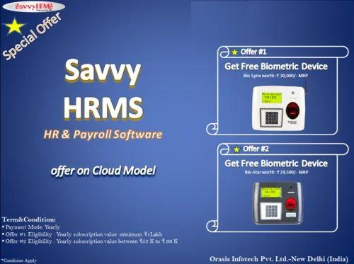 HR Management Software - Payroll Management Software Service
