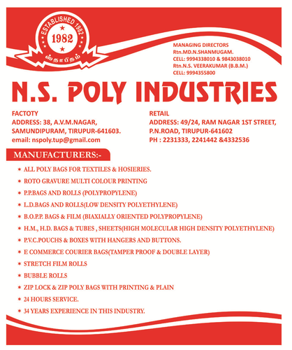N S  Poly Industries - Manufacturer from Kumar Nagar, Tiruppur