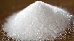 Calcium Nitrate ( Granules )
