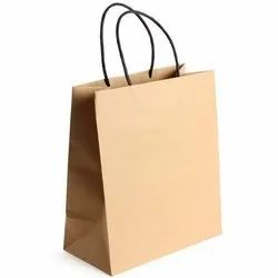 Brown Handmade Paper Carry Bag, For Shopping