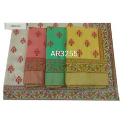 Casual Wear Embroidered Embroidery Cotton fancy Saree, 6.3 m (with blouse piece)