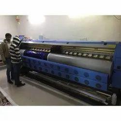 Flex Printing Service, in New Delhi