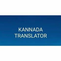 English to Kannada Translation Service