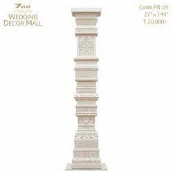 PR24 Fiberglass Pillar