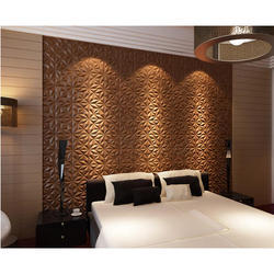 PVC Decorative Wall Rectangle Panel, Thickness: 5-8 mm