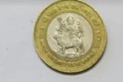 Vaishno Devi Gold Old Coin