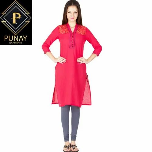 Punay Free Churidar Ladies Legging