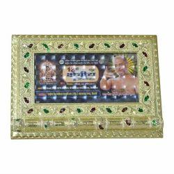 Key Holder Gold Metal Frame