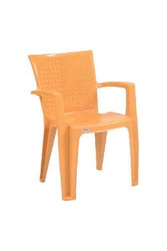 Supreme Degree Amber Gold Premium Chairs With Arm